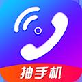秀来电手机版 V1.8.7 安卓版