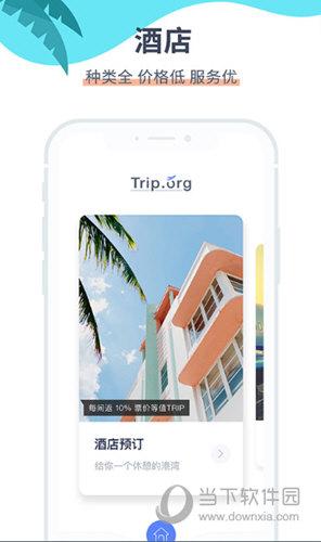 Trip.org
