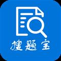 搜题宝 V4.0.1 安卓版