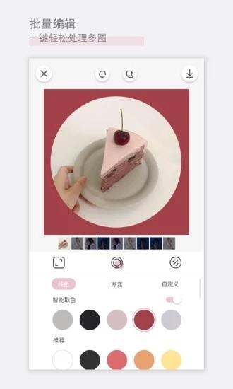 日杂相机 V1.4.2 安卓最新版截图4