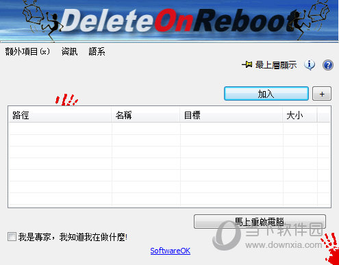 Delete On Reboot