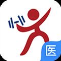 优医邦 V1.7.4 安卓版