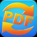 Coolmuster PDF Converter Pro for Mac(PDF转换器) V2.1.20 官方版 百度网盘