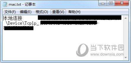 脚本自动采集Mac地址