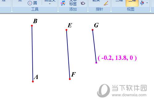 作一条垂直同方向的线段