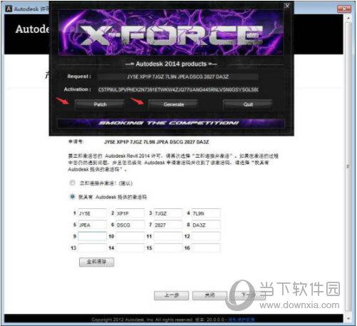 Revit2014中文破解版