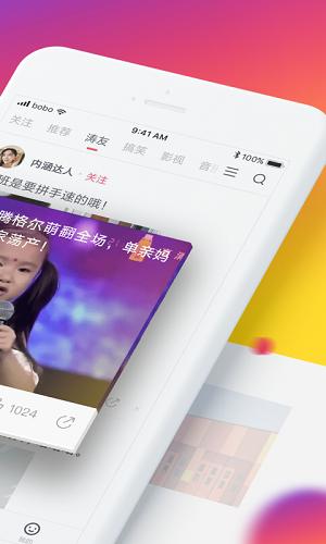 涛涛小视频 V3.28.6 安卓版截图2