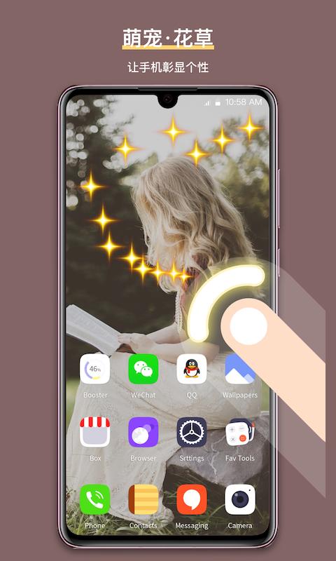 魔法手指 V1.1.5 安卓版截图2