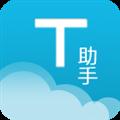 慧道助教 V1.3.1.6 最新PC版