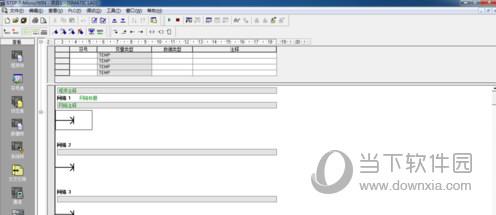 西门子s7200plc编程软件