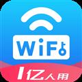 WiFi万能密码钥匙 V4.4.6 安卓版