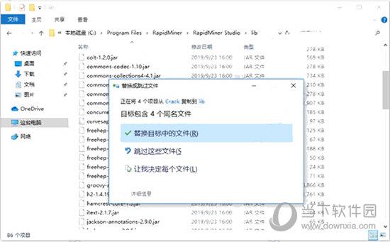 RapidMiner中文版