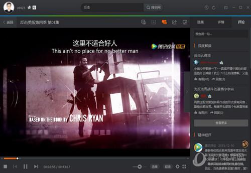 腾讯视频绿色无广告2019版