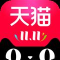 天猫商城 V9.1 苹果版