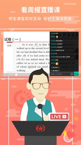 悦作业学生版 V4.9.1323 安卓版截图5