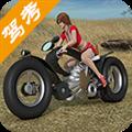 摩托车驾照考试题库 V2.8.0 安卓版