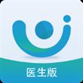 关心堂医生端 V2.3.11 安卓版