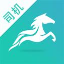 流马风行司机版 V3.2.0 安卓版