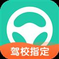 元贝驾考 V7.9.9 安卓最新版