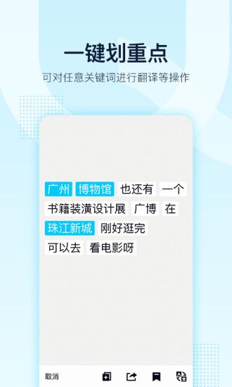 腾讯QQ手机版 V8.2.0 安卓版截图4
