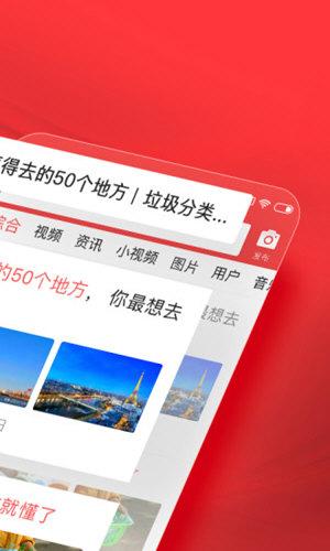 今日头条手机版 V7.7.7 安卓最新版截图3