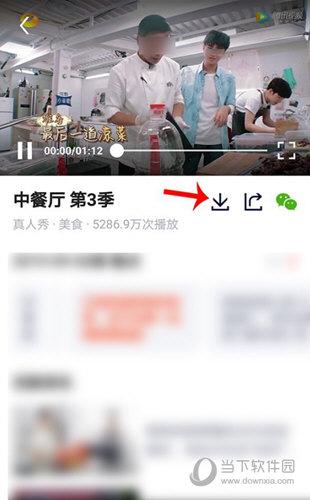 腾讯视频极速版