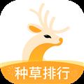 小鹿发现 V2.5 安卓版
