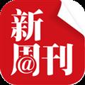 新周刊 V1.7.0 安卓版