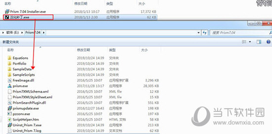 GraphPad7中文破解版