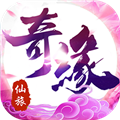 仙旅奇缘 V1.0.1 苹果版