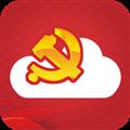 利民红云 V4.0 安卓版