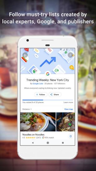谷歌地图APP中文版 V10.25.2 安卓版截图4