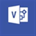 Microsoft Visio 2016专业版 中文免费版