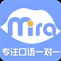 米拉外教 V1.1.0 安卓版