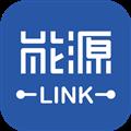能源Link V3.4.3 安卓版