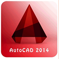 AutoCAD2014简体中文安装版文件 32/64位 免费破解版