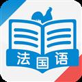 配音学法语 V4.4.7 安卓版