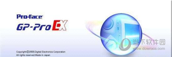 gp proex4.0