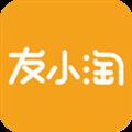 友小淘 V1.2.0 安卓版