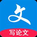 写论文 V1.2.5 安卓版