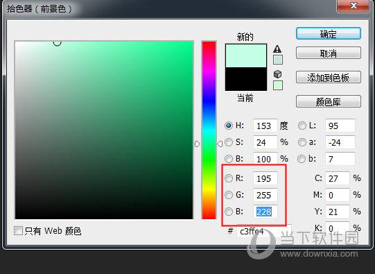 填写颜色代码