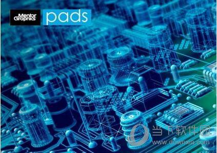 PADS VX2.4破解版