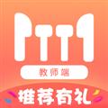 天天练琴教师端 V1.1.3 安卓版