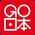 去日本 V3.4.1 安卓版