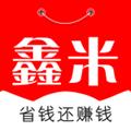 鑫米优品 V1.1.5 安卓版