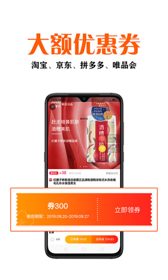 鑫米优品 V1.1.5 安卓版截图1