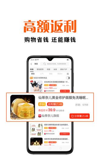 鑫米优品 V1.1.5 安卓版截图3