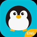 英语口语狂 V4.4.7 安卓版