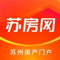 苏房网 V1.1.9 安卓版