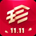 珍品网 V4.9.2 安卓版